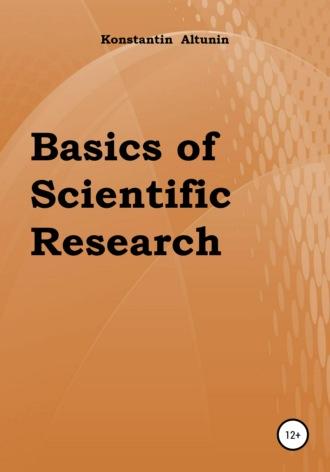 Константин Алтунин, Basics of Scientific Research