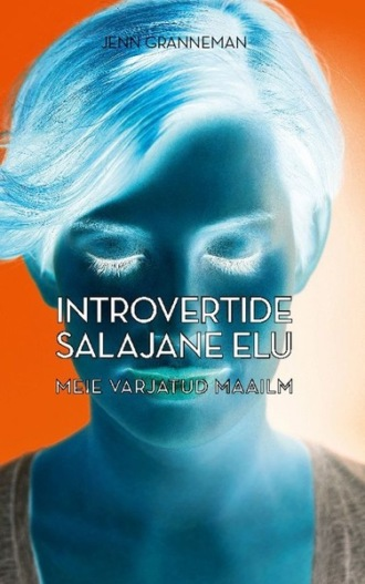 Jenn Granneman, Introvertide salajane elu