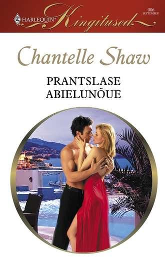 Chantelle Shaw, Prantslase abielunõue