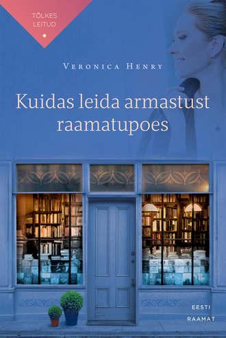 Veronica Henry, Kuidas leida armastust raamatupoes