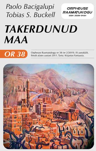 Паоло Бачигалупи, Тобиас С. Бакелл, Takerdunud maa