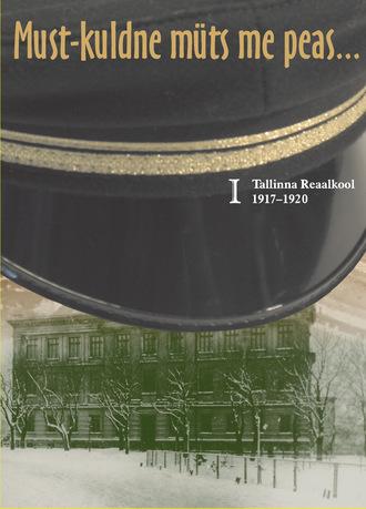 Märt Karmo, Must-kuldne müts me peas I