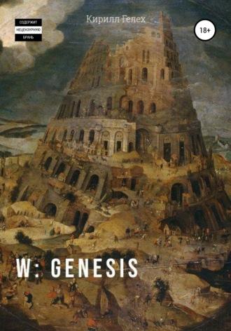 К. Гелех, W: genesis