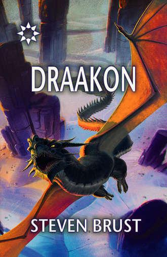Steven Brust, Draakon. Vlad Taltose seiklused