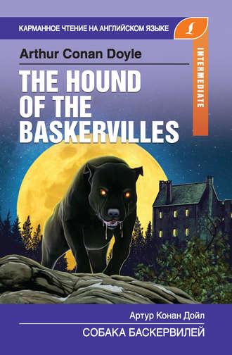 Артур Конан Дойл, Собака Баскервилей / The Hound of the Baskervilles