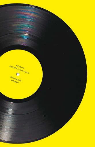 Элайджа Уолд, Как The Beatles уничтожили рок-н-ролл. Альтернативная история американской популярной музыки