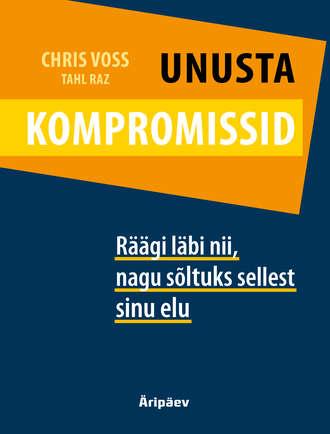 Chris Voss, Unusta kompromissid