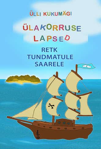 Ülli Kukumägi, Retk tundmatule saarele. Raamat koos audiofailidega
