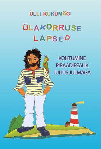 Ülli Kukumägi, Kohtumine piraadipealik Julius Julmaga