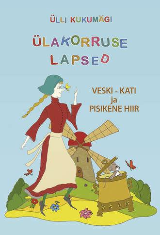 Ülli Kukumägi, Veski-Kati ja pisikene hiir. Raamat koos audiofailidega
