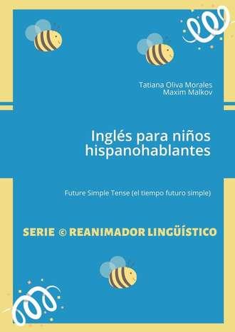 Maxim Malkov, Tatiana Morales, Inglés para niños hispanohablantes. Future Simple Tense (el tiempo futuro simple)