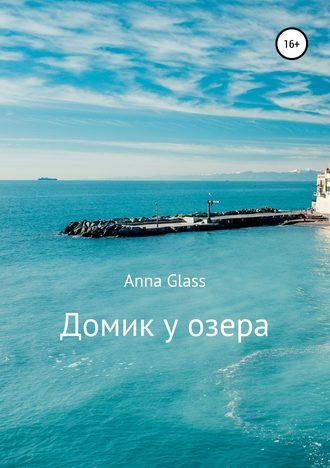 Anna Glass, Домик у озера