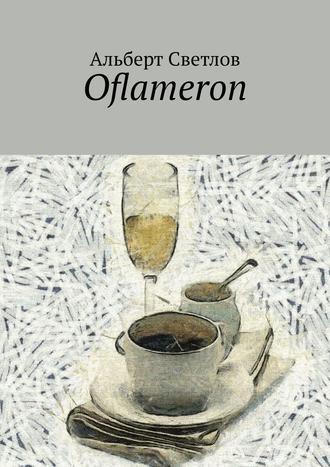 Альберт Светлов, Oflameron