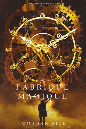 Морган Райс, La Fabrique Magique