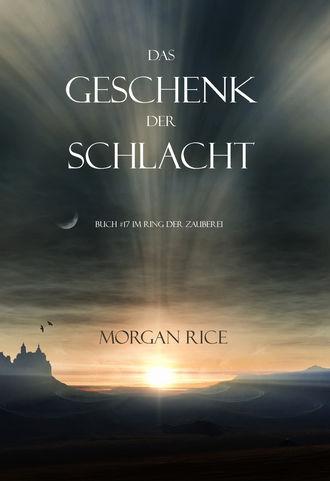 Morgan Rice, Das Geschenk der Schlacht