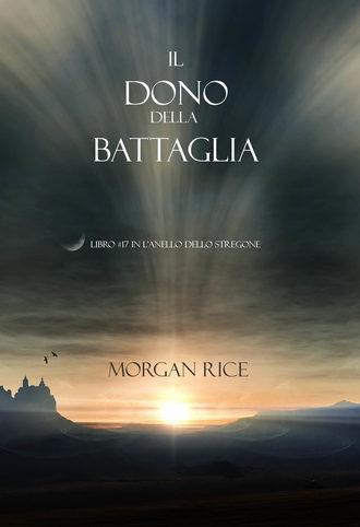 Морган Райс, Il Dono Della Battaglia