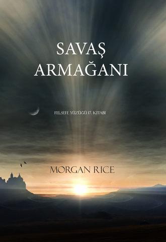 Морган Райс, Savaşin Armağani