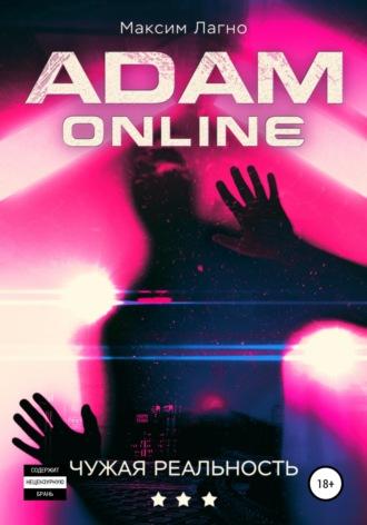 Максим Лагно, Adam Online 3: Чужая реальность