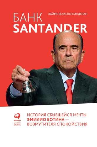 Хайме Кинделан, Банк Santander