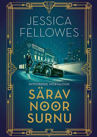 Jessica Fellowes, Mitfordide mõrvalood. Särav noor surnu