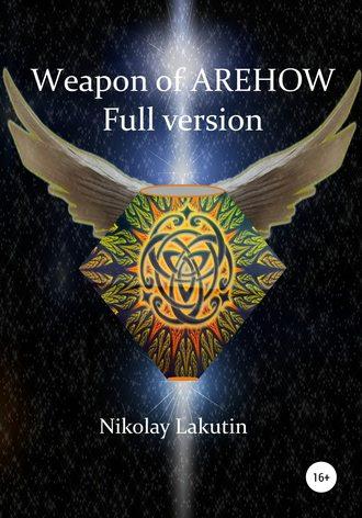 Nikolay Lakutin, Weapon Of Olegov. Full version