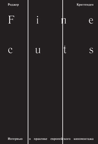 Роджер Криттенден, Fine Cuts. Интервью о практике европейского киномонтажа