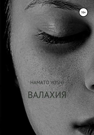 Hamato Yoshi, Валахия
