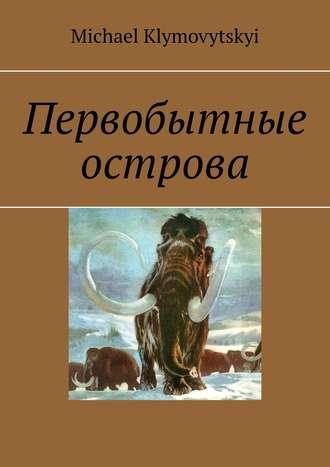 Michael Klymovytskyi, Первобытные острова