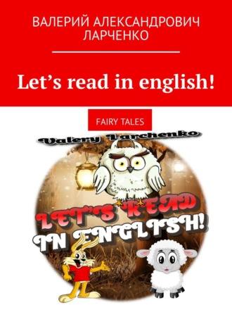 Валерий Ларченко, Let's read inenglish! Fairy tales