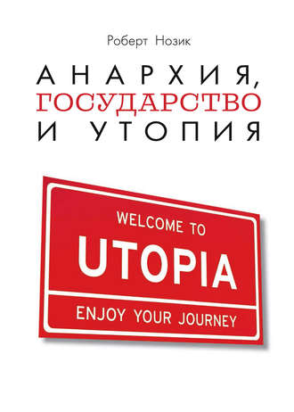Роберт Нозик, Анархия, государство и утопия