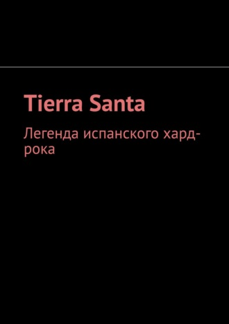 Елена Тяжеляк, Tierra Santa. Легенда испанского хэви-пауэра