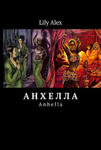 Lily Alex, Anhella