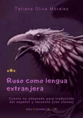 Tatiana Oliva Morales, Ruso como lengua extranjera. Cuento no adaptado para traducción del español y recuento (con claves). Libro 1 (niveles C1—C2)