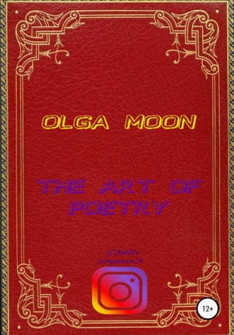 Olga Moon, The art of poetry
