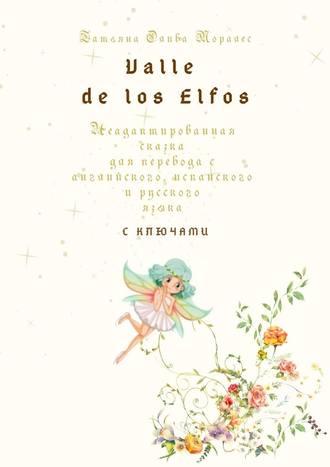 Татьяна Олива Моралес, Valle de los Elfos. Неадаптированная сказка для перевода санглийского, испанского ирусского языка сключами