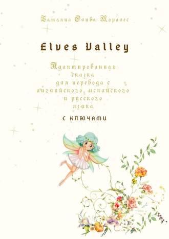 Татьяна Олива Моралес, Elves Valley. Адаптированная сказка для перевода санглийского, испанского ирусского языка сключами