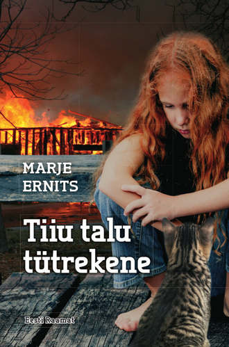 Marje Ernits, Tiiu talu tütrekene