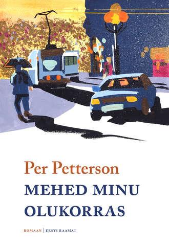 Per Petterson, Mehed minu olukorras
