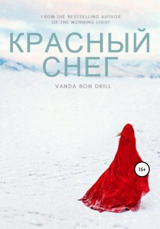 Vanda Drill, Красный снег