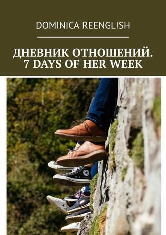 Dominica Reenglish, Дневник отношений. 7days ofherweek