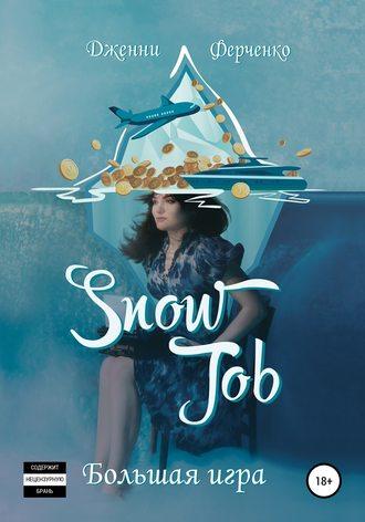 Дженни Ферченко, Snow Job: Большая Игра