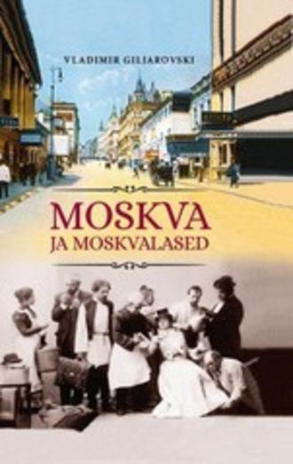 Владимир Гиляровский, Moskva ja moskvalased