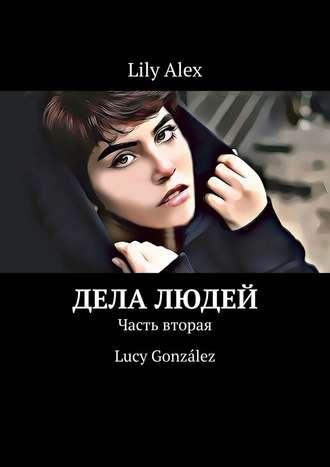 Lily Alex, Дела людей. Часть вторая. Lucy González