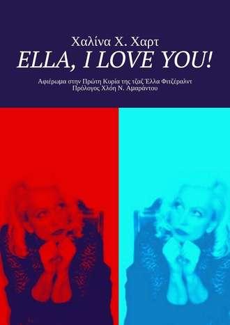 Χαλίνα Χαρτ, Ella, IloveYou! Αφιέρωμαστην Πρώτη Κυρία τηςτζαζ Έλλα Φιτζέραλντ Πρόλογος Χλόη Ν. Αμαράντου