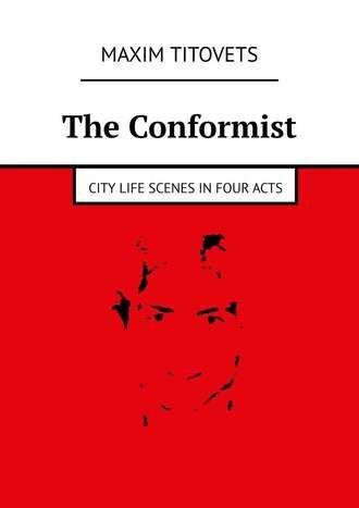 Maxim Titovets, The Conformist. City life scenes infouracts