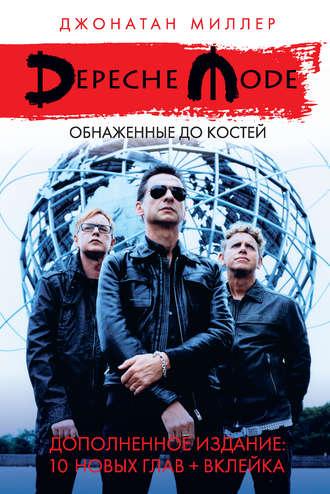 Джонатан Миллер, Depeche Mode: Обнаженные до костей