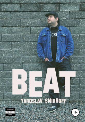 Ярослав Смирнов, Beat