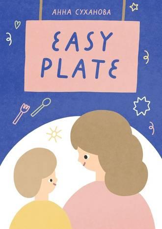 Анна Суханова, Easy Plate