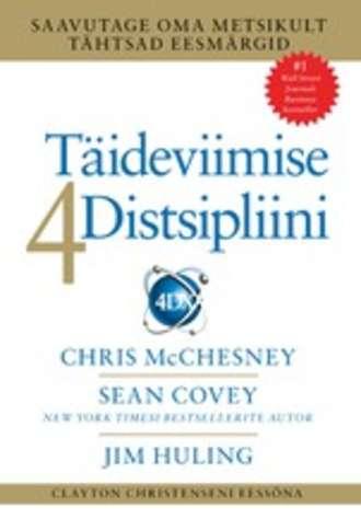 : Chris McChesney, Sean Covey, Jim Huling, Täideviimise 4 Distsipliini