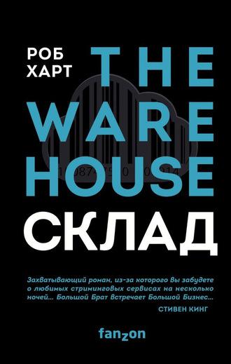 Роб Харт, Склад = The Warehouse